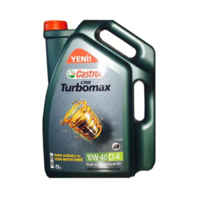 Моторное масло CASTROL CRB Turbomax 10W-40 7L