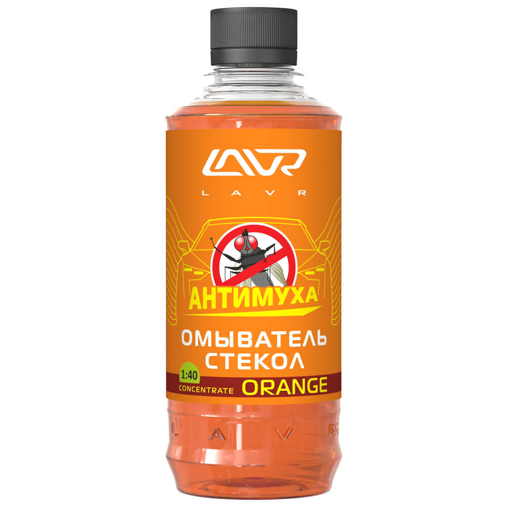 LAVR Омыватель стекол Orange Анти Муха концентрат Glass Washer Concentrate Anti Fly, 330мл