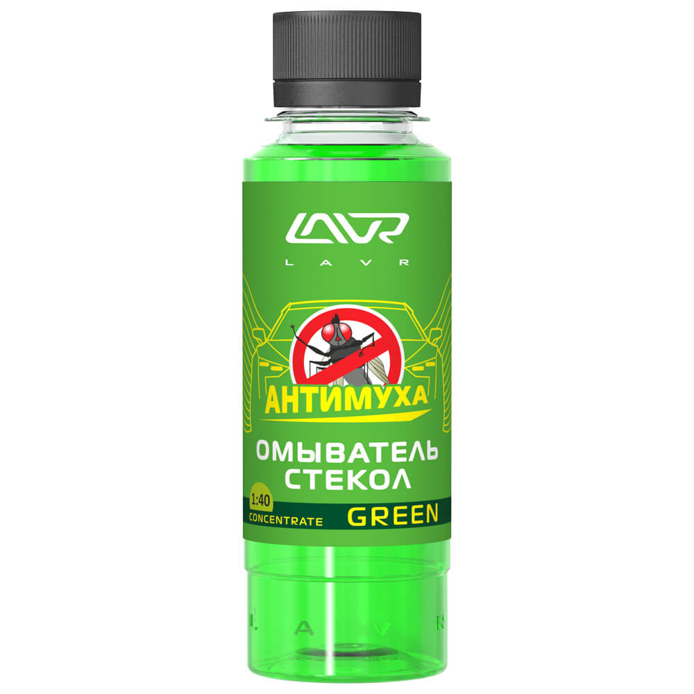 "Омыватель стекол концентрат ""Анти Муха"" Green LAVR Glass Washer Concentrate Anti Fly 120мл"